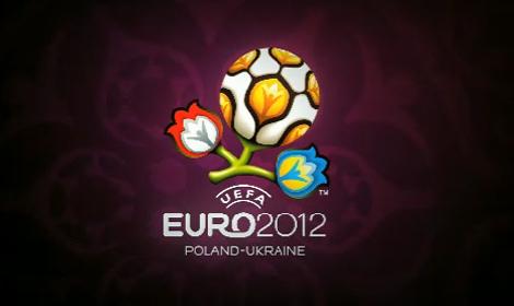 Евро 2012,Матчи,коментарии, результаты, фото,выдео,обзоры